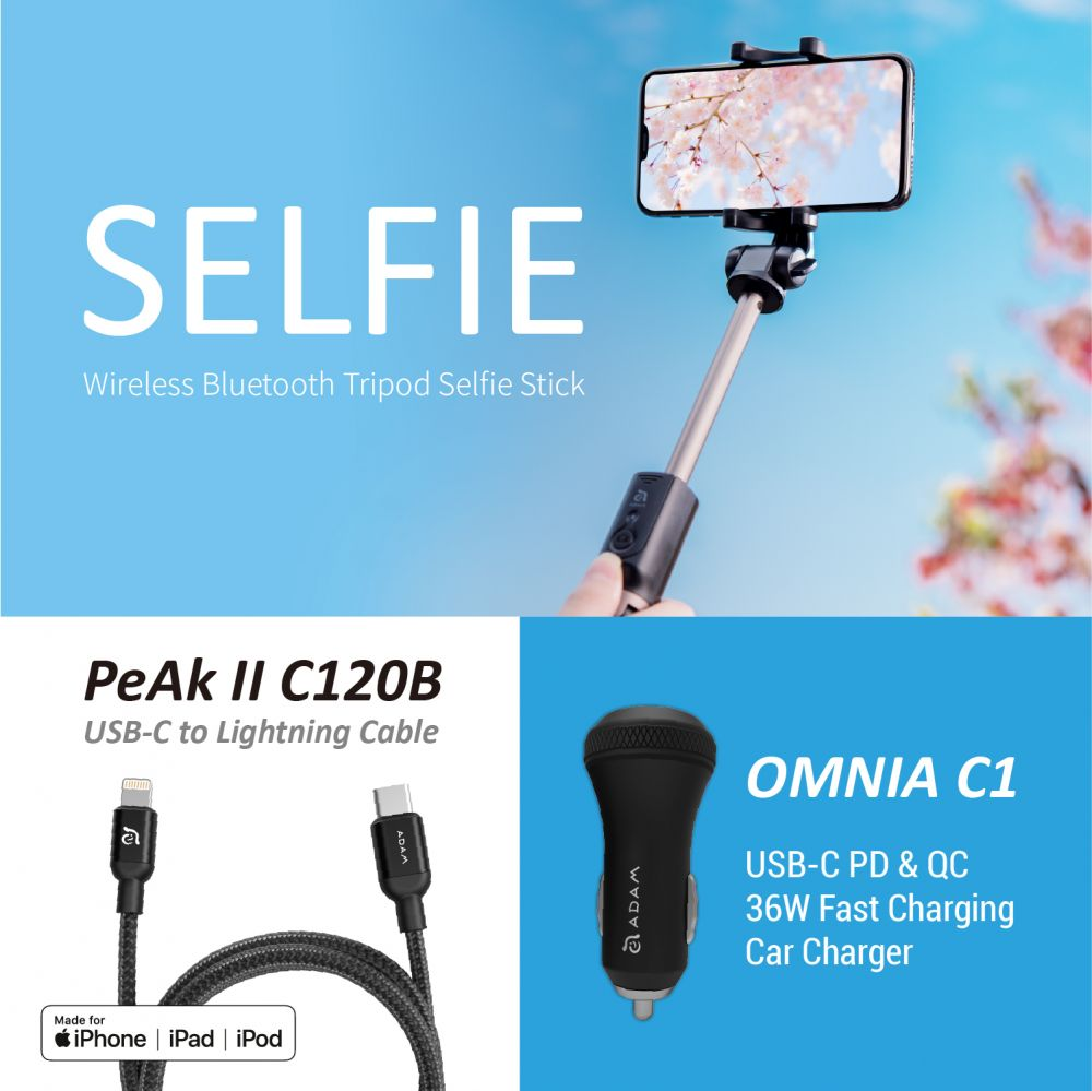 SELFIE Wireless Bluetooth Tripod Selfie + Fast Charging Car Charger & Cable